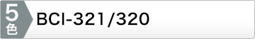 bci-321320_5