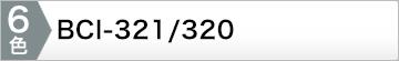 bci-321320_6