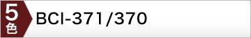 bci-371370_5