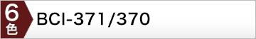 bci-371370_6