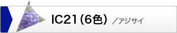 ic21_6