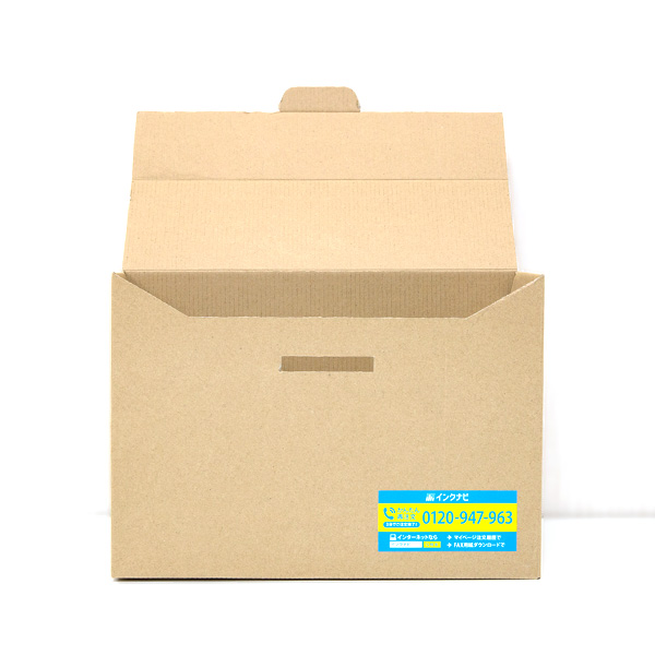 カートリッジ回収BOX
